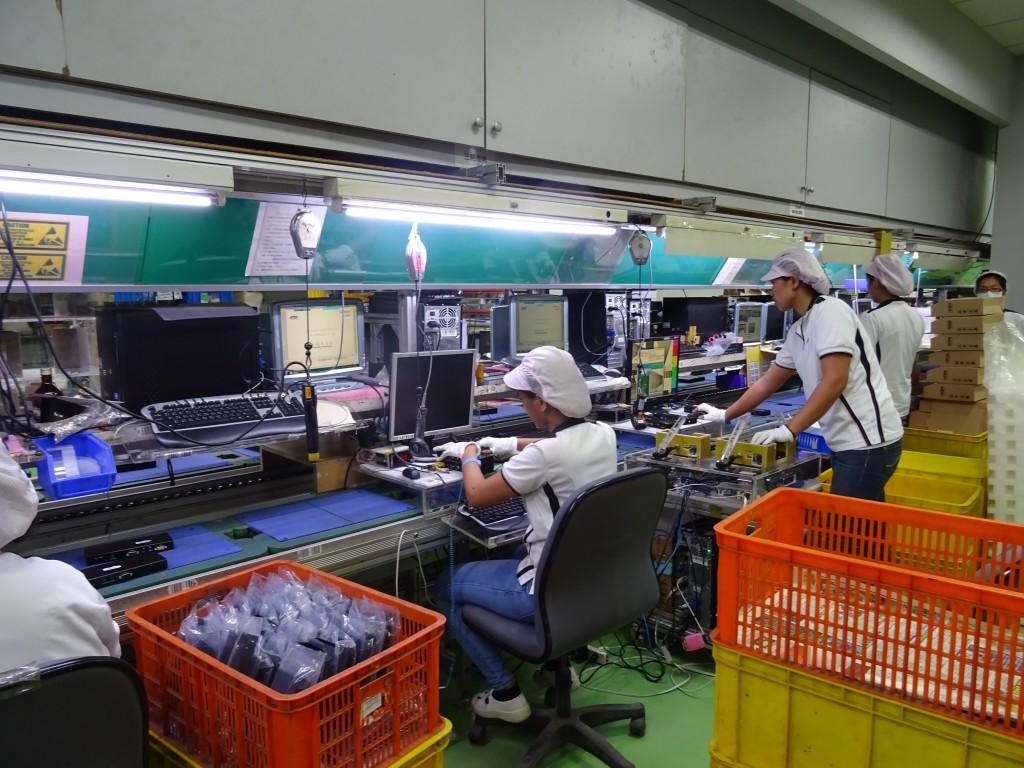 Aten factory tour